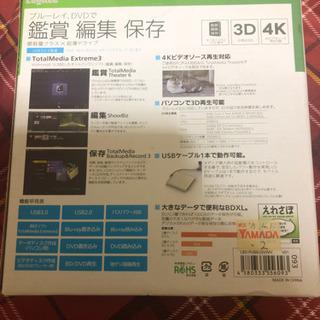 【交渉中】【08/01以降お渡し】まだまだ現役、DVDプレイヤー...