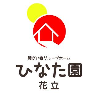 障がい者グループホーム【月給22万~】【年間休日110日】