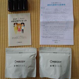 【新品未使用】オンボディ Onbody 2ヶ月分