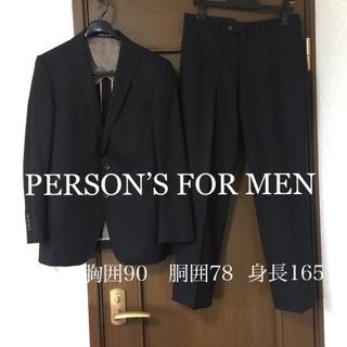 スーツ 上下セット PERSON'S FOR MEN