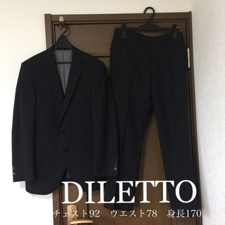 スーツ 上下セット  DILETTO