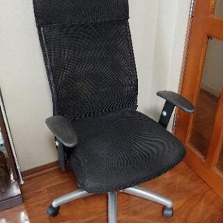 REMEX 椅子