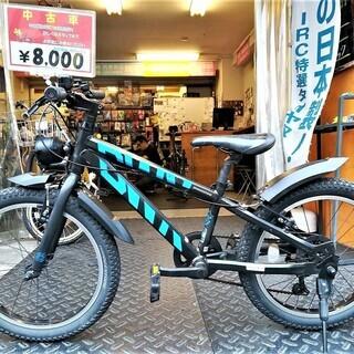 ☆整備済リサイクル子供用自転車 ブリヂストン 20×2.40イン...