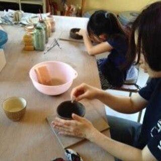 陶芸体験 夏休み特別料金