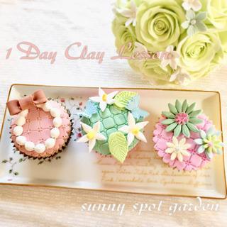 【夏休みの工作に!】粘土で楽しくフェイクカップケーキのメモ…