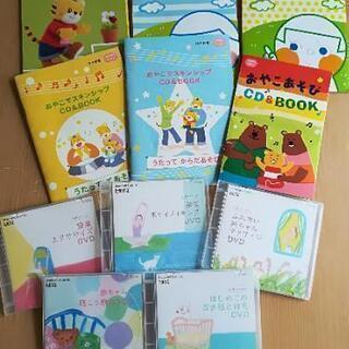 【産前産後 妊婦さんに!!Benesse DVD7枚、CD3枚+...