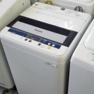 動作良好です☆6kgの洗濯機!
