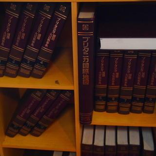 ブリタニカ 国際大百科事典1~20巻セット
