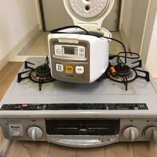 【汚れ品のため無料!】ガスコンロ 炊飯器セット