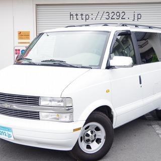 外国車その他 シボレー アストロ LS ホワイト アメ車のド迫力...