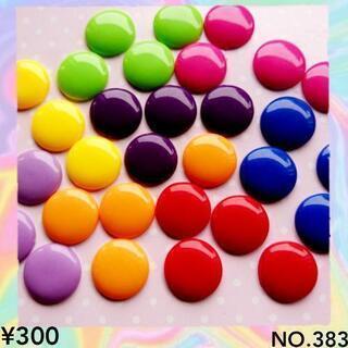 NO.383  16㎜♡32個♡ビビッドカラードームカボション♡...