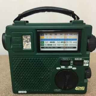 [エイブイ]充電式、4バンドラジオ