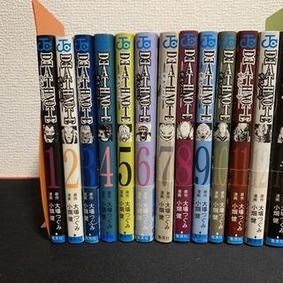 デスノート全巻セット 1〜13巻