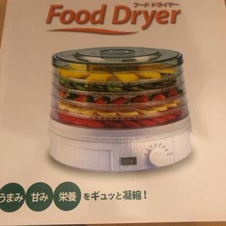 最終値下げ 新品 食品乾燥機/フードドライヤー