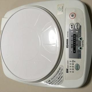 IH調理器 ZOJIRUSHI クリーンクッカー EZ-EY15...
