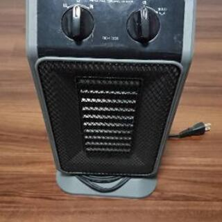 セラミックヒーター  DCH-1305