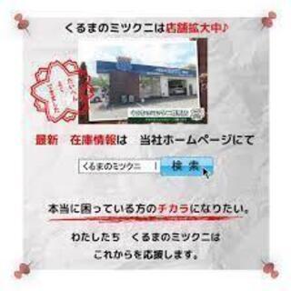 マツダ ロードスター RS-2 ホワイト 走りが楽しい! 7周年キャンペーン中! - 高崎市