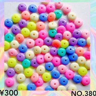 NO.380   80個♡10㎜♡パステルカラー円盤型ビーズセッ...