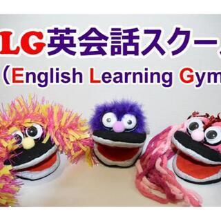 夏休み 中学・高校生英語レッスン!! 英語の宿題終わらせよう!!...
