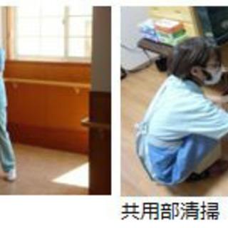 ⭐️急募⭐️施設清掃スタッフ
