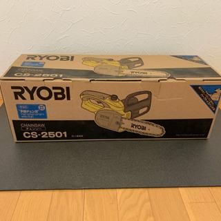 《新品》リョービ(RYOBI) チェンソー CS-2501 61...