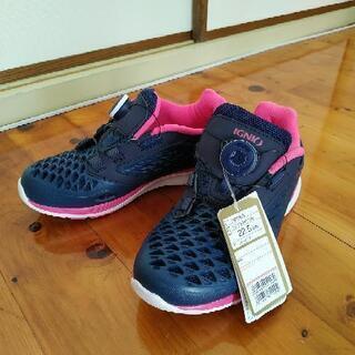 22.5cm ネイビー×ピンク ジョギングシューズ 軽量運動靴