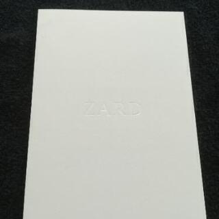 ZARD 非売品カード