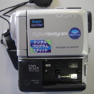 ソニー デジタルビデオカメラレコーダー DCR-PC5 デジタル...