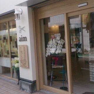 hair-make aim  マンツーマン 美容室