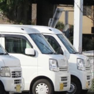 三重県からの軽貨物車での緊急配送