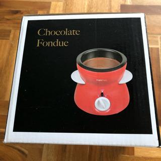 未使用 Francfranc 電気式チョコレートフォンデュ