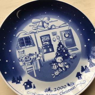 クリスマス 食器 宝船 たからぶね ナチュラル インテリア