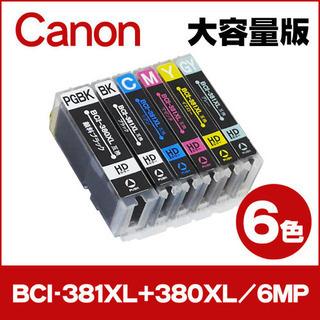 【BCI-381XL+380XL/6MP キヤノン互換インクカー...
