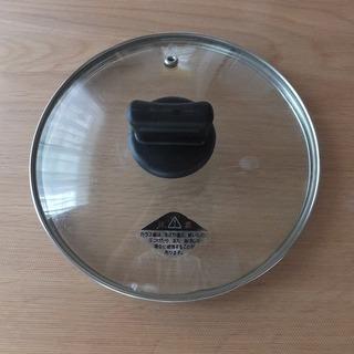 ≪美品≫ガラス鍋フタ18cm