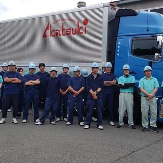 ホワイトな物流企業で働く!トラックドライバー