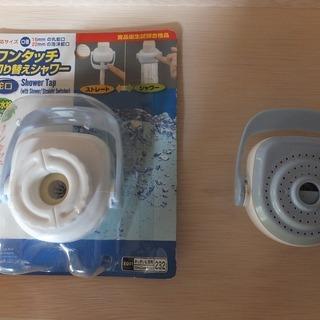 浄水器及び切替シャワー蛇口3セット