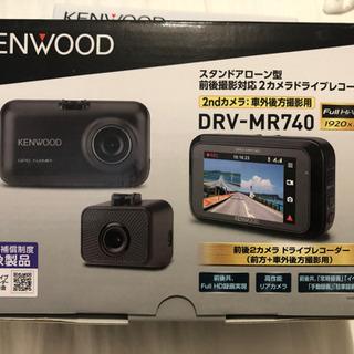 美品 KENWOOD DRV-MR740 ドライブレコーダー &...