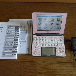 """【引き取り予定者決まりました】シャープカラー電子辞書:色ピンク""""..."""
