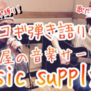 7/20 名古屋でセッションライブイベント!