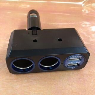 USB付きシガーソケット
