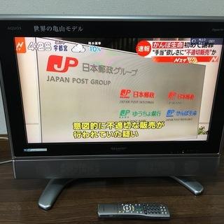 テレビ SHARP AQUOS 世界の亀山モデル 26型  LC...