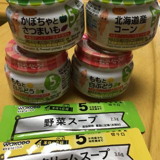 離乳食5ヶ月〜  ベビーフード