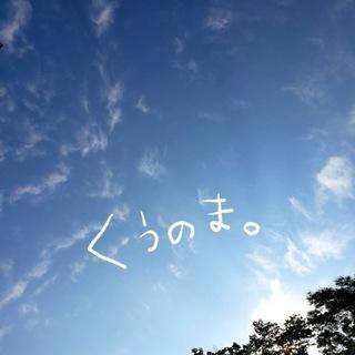 8/25アロマミスト作りとアロマ雑貨