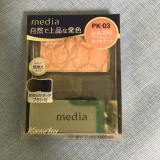 新品未使用 チーク メディア 定価864円