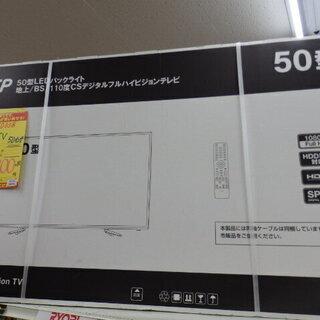 FEP FD50338 50型 テレビ TV 未使用品