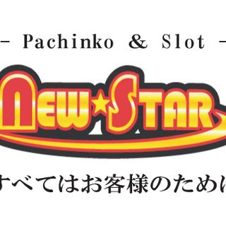 ◆急募!!◆週1OK!!未経験大歓迎★パチンコ店のホール・カウン...
