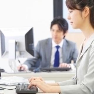 【週2~OK】【服装自由】【4路線対応】オフィスでの総務全般の受付事務