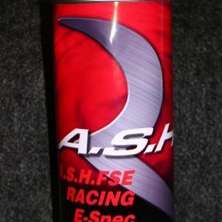 最高級オイル 新品 A.S.H.(アッシュ) FSE E-Spe...