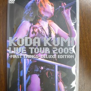 倖田來未 LIVE DVD♪   2005 DELAXE EDI...