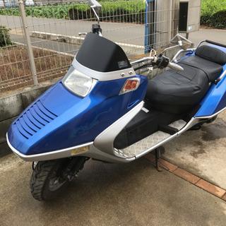 値下げ…ホンダ フュージョン 250cc 美品